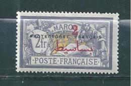 Colonie Francaise  Maroc De 1914/21   N°52  Type Merson  Neufs ** - Marruecos (1891-1956)