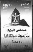Egitto/Egypt/Egypte: Prova Fotografica, Photographic Proof, Preuves Photographiques, Centro Assistenza, Centre De Servic
