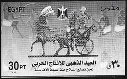 Egitto/Egypt/Egypte: Prova Fotografica, Photographic Proof, Preuves Photographiques, Antico Egitto, Egypte Ancienne, Anc