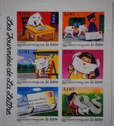 France - YT AA3060 à AA3065 - Les Journées De La Lettre. Le Voyage D'une Lettre (1997) - Sellos Autoadhesivos