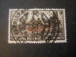 TRIESTE - AMGFTT. 1951, Paolo MICHETTI, Usato, TB - 7. Triest