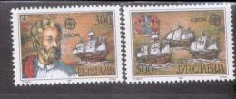CEPT 500 Jahre Entdeckung Amerikas Jugoslawien 2534 -2535 / MNH ** - 1992