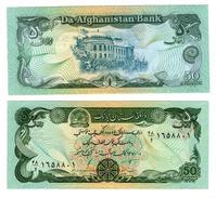 Afghanistan - 50 Afghanis 1979 (UNC) - Afghanistan