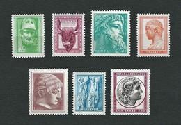 GRECIA 1958-1859 - Arte Antica Greca - 7 Valori - MNH - Yt:GR 668-74 - Grecia