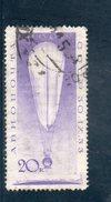 URSS 1933 O
