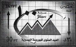 Egitto/Egypt/Egypte: Prova Fotografica, Photographic Proof, Preuves Photographiques, Borsa Del Cairo, Cairo Stock Excha - Münzen