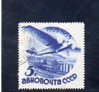 URSS 1934 O SANS FILIGRANE