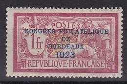 FRANCE TIMBRE NEUF* N° 182 TBE SIGNE 1923