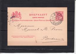 """ENTIER Sur CP  De  ROTTERDAM  Le 7 2 1910  5c Pour BORDEAUX Entete PUB """"Courtiers Maritimes..."""" - Postal Stationery"""