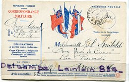 - CARTE  Correspondance - Franchise Militaire - 5 Drapeaux, Secteur Postal 126 , Caporal Meyer, Pour Marseille, Scans. - Tarjetas De Franquicia Militare