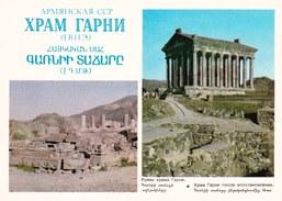 Armenia - Garni Temple - Printed 1979 / Stationary - Armenia