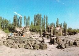 Armenia - Ruins Of Zvartnots Temple - Printed 1984 / Stationary - Armenien