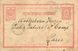 PIE-17-P.T.FR. 2734 : BULGARIE ENTIER POSTAL 1894 - Postal Stationery