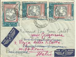 Cameroun  1966 Air Mail Letter To Leuven, Belgium, Forwarded To Roma, Italia - Cameroun (1960-...)