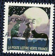 France 2016 Oblitéré Alphabétique Used Correspondances Planétaires Sixième Timbre SU - Oblitérés