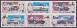 64-205// BG - 1992   CARS   AUTOS  Mi 3968/73 O