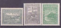 64-263 // BG - 1918   BEFREIUNG Von MAZEDONIEN  Mi 119/21 ** - Nuevos