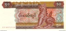 MYANMAR 50 KYATS ND (1995) P-73b UNC WATERMARK WITH VALUE [MM107b] - Myanmar