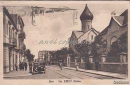 Bari_Via XXVIII Ottobre_Vg Il 12/7/1941-Antica Originale_ 2 Scan- - Foggia