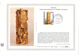 """FRANCE 1984 : Feuillet DAP 1° Jour CERES En Soie RARE (4400 Ex) """" CESARS DU CINEMA """" N° YT 2300. Parfait état"""