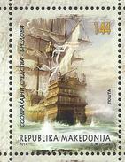 MK 2017-07 SHIPS, MACEDONIA MAKEDONIJA, 1 X 1v, MNH - Mazedonien