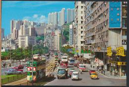 °°° 4856 - HONG KONG - CAUSEWAY ROAD °°° - Cina (Hong Kong)