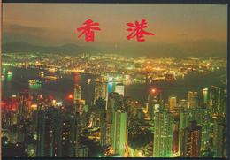 °°° 4859 - HONG KONG - NIGHT SCENE FROM PEAK °°° - Cina (Hong Kong)