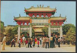 °°° 4861 - HONG KONG - CHING CHUNG , CASTLE PEAK ,  N.T. KOWLOON °°° - Cina (Hong Kong)
