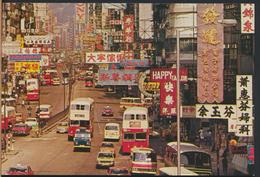 °°° 4865 - HONG KONG - KOWLOON -  NATHAN ROAD , MONKOK °°° - Cina (Hong Kong)