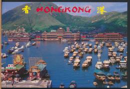 °°° 4867 - HONG KONG - ABERDEEN NIGHT SCENE WITH FLOATING RESTAURANTS °°° - Cina (Hong Kong)
