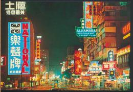 °°° 4870 - HONG KONG - KOWLOON - NEON LIGHTED NATHAN ROAD °°° - Cina (Hong Kong)