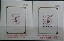 Thailand, 1998, The Signs Of The Zodiac, MNH - Chinese New Year
