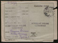 Czechoslovakia  Transcarpathian Ukraine Pc Consulate Of Poland, Velky Berezny - Cartas