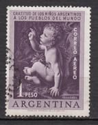 Argenine, Argentine, Léonard De Vinci, Leonardo Da Vinci, Art, Peinture, Painting Saint-jean Baptiste, Religion - Religione