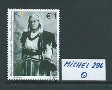 KOSOVO MICHEL 296 Rundgestempelt Siehe Scan