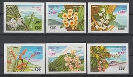 LAOS  IMPERF /NON DENT  FLEUR /FLOWER  No Gum As Issued  Réf: 7251 - Laos