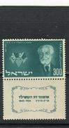 ISRAEL - Y&T N° 82** - Baron Edmond De Rothschild - Unused Stamps (with Tabs)
