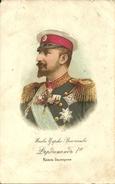 Ritratto, Portrait Dello Zar Di Russia Nicola II ?? - Familles Royales