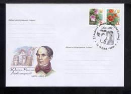2002. Ukraine. Envelope. Julian-Roman Lubiniecki (1802-1862) - Ukrainian Beekeeper (portrait). Special Cancellation: Kie - Abeilles