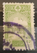 Lebanon 1945 Beit-ed-Dine Palace Design Fiscal Revenue Stamp - 25p Green/grey - Lebanon