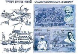 NEW! Miniature Sheet On Champaranya Satyagraha Miniature Sheet 13 May 2017