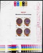 Bhutan 1986, Proof Sheet Containing 4 Unissued Designs Similar To SG Type 85 - Bhutan