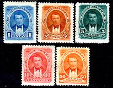 Ecuador-0009 - 1894: Valori Della Serie Yvert & Tellier N. 30-37 (+/sg) Hinged/NG - Senza Difetti Occulti. - Ecuador