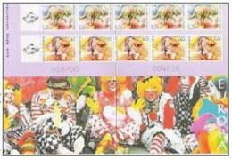 4541I Bulgaria 2002 BOOKLET - Europa 2002 Circus Cirque Zirkus   ** MNH Bulgarie Bulgarien Bulgarije - Bulgaria