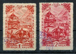 Russia , Tuva , SG 96A - 7A, 1936,15th Anniv Of  Independence , Perf 14, Used - 1923-1991 USSR