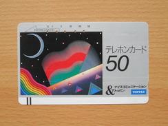 Japon Japan Free Front Bar, Balken Phonecard - 110-4219 / Sonnenfinsternis, Eclipse Toppan - Astronomy