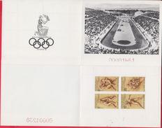 4241 Bulgaria 1996 BOOKLET Summer Olympic Games, Atlanta Bulgarie Bulgarien Bulgarije