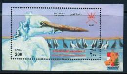 2001 Oman Environment Daysouvenir Sheet Complete  MNH - Oman