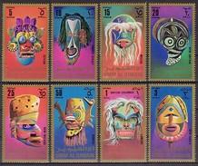 Umm Al Kaiwain, Masken  644/51 , Xx  (3327) - Briefmarken