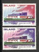 003941 Iceland 1973 Postal Set MNH - Nuovi